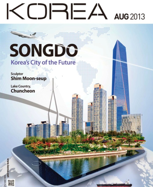 Songdo-Cover