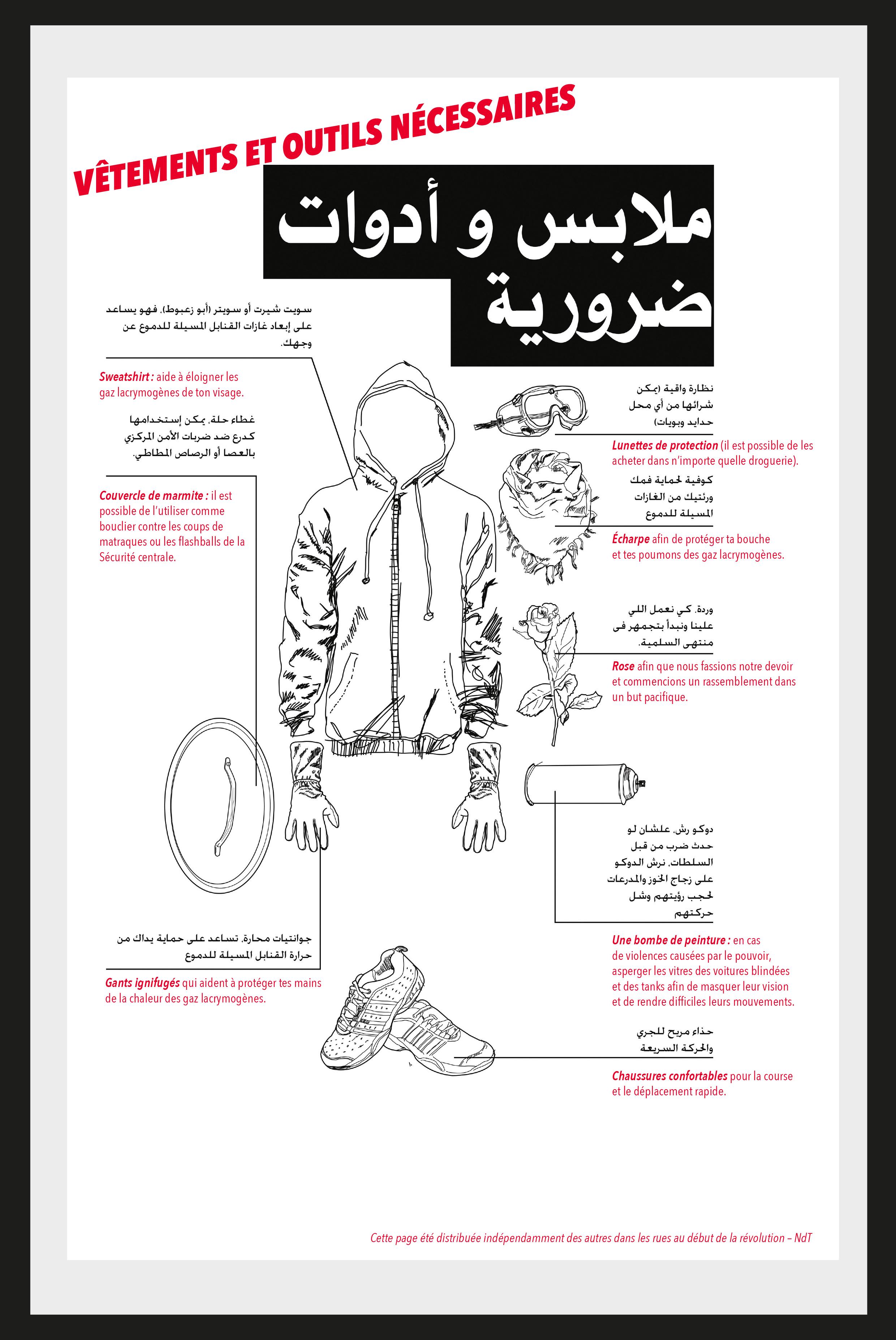EgypteKlakPage-4
