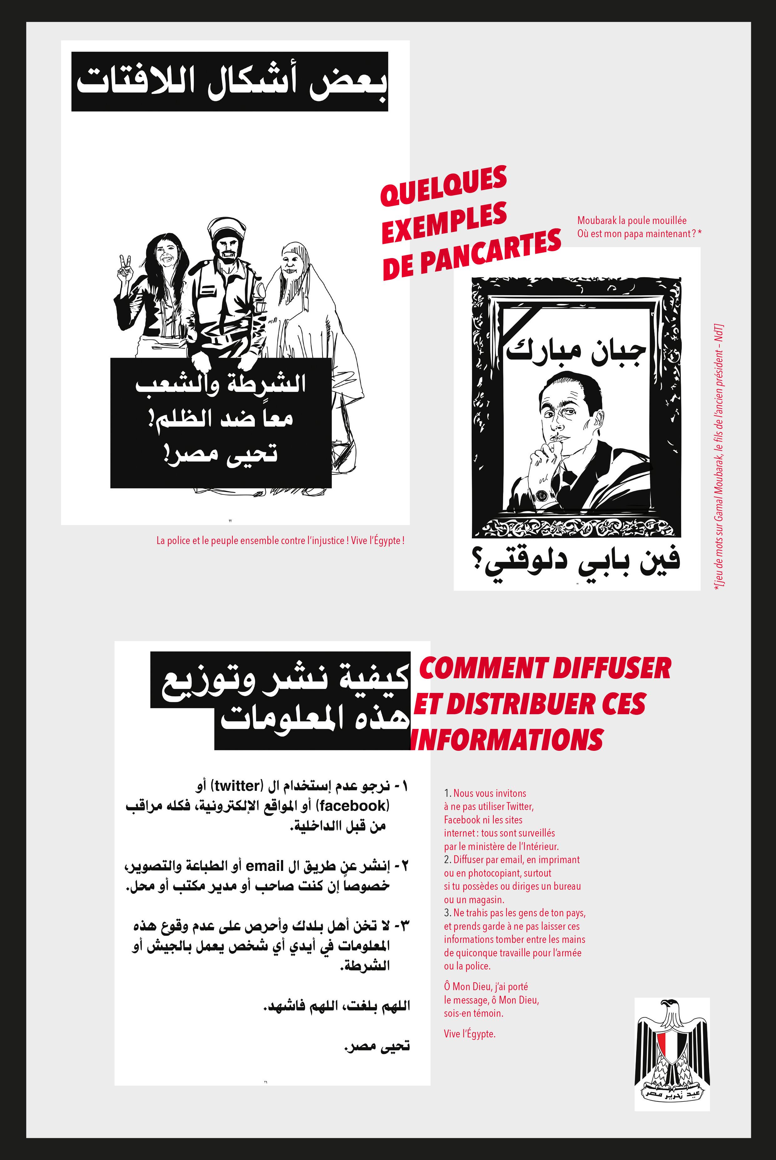 EgypteKlakPage-8